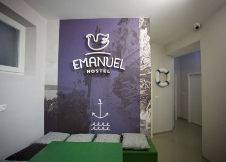 Emanuel Hostel @ Split, Croatia